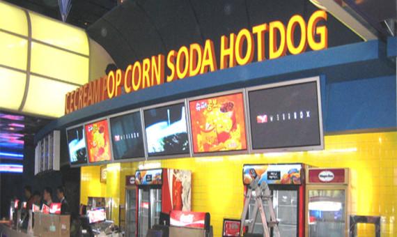 메가박스 영화관